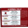 Herbal Hills Chologuardhills Kit (Chologuardhills, Arjunahills,Dudhi Power),  3 Piece(s)/Pack
