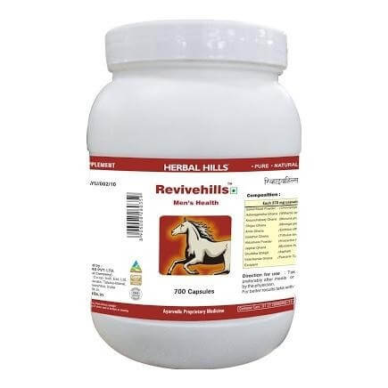 Herbal Hills Revivehills,  700 capsules