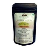 Chado Tea Japanese Matcha Tea In Can,  Natural  30 G