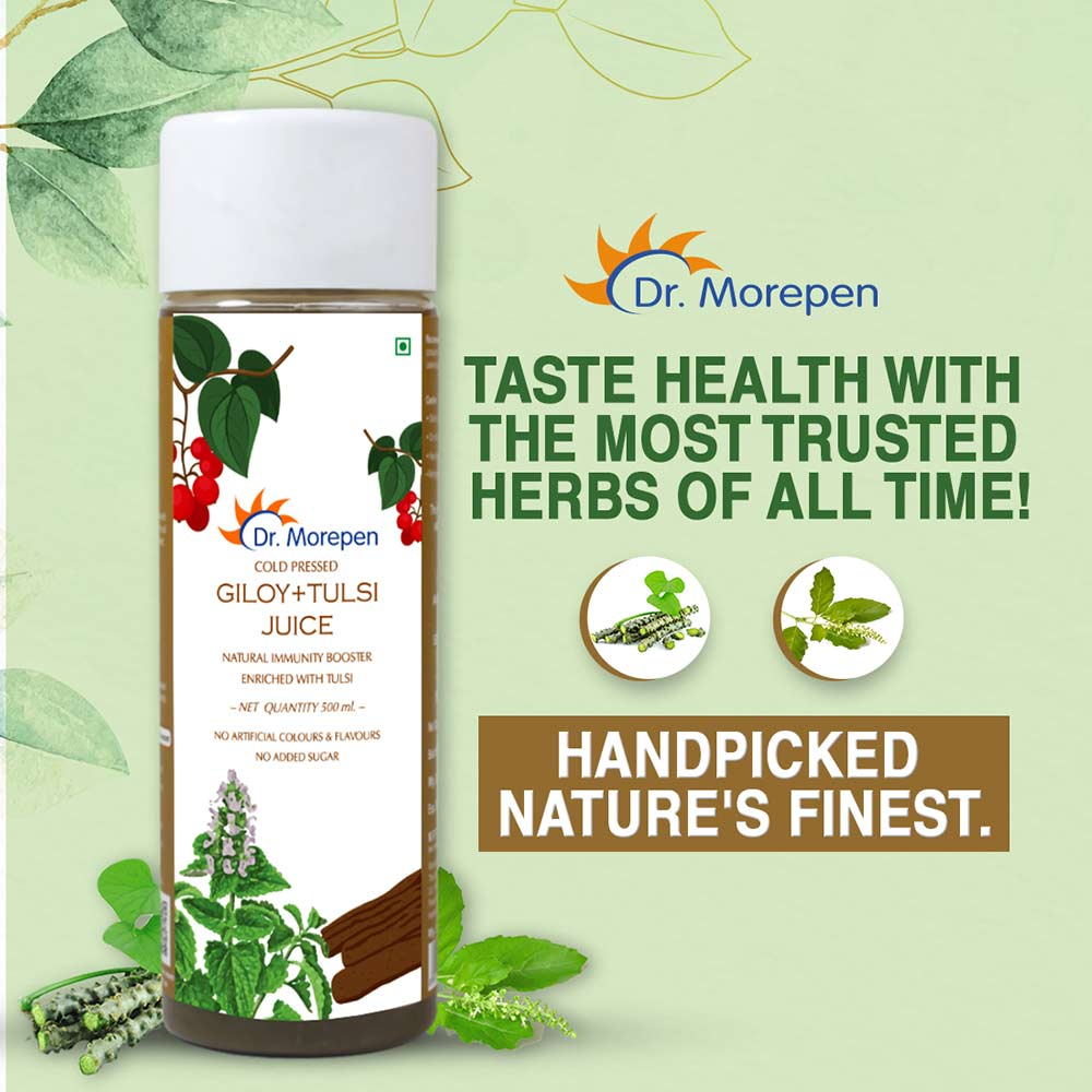 4 - Dr. Morepen Cold Pressed Giloy + Tulsi Juice,  Unflavoured  500 ml