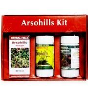 Herbal Hills Arsohills Kit (Arsohills, Triphalahills,Guggulhills),  3 Piece(s)/Pack