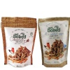 Get Baked Crunch Rocks Combo of 2,  Chocolate & No Added Sugar  0.1 kg
