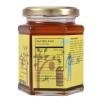 supplement - Farm Honey Lemon Honey,  250 g  Unflavoured