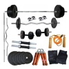 Generic Ekatra Fitness Home Gym Combo 30 kg